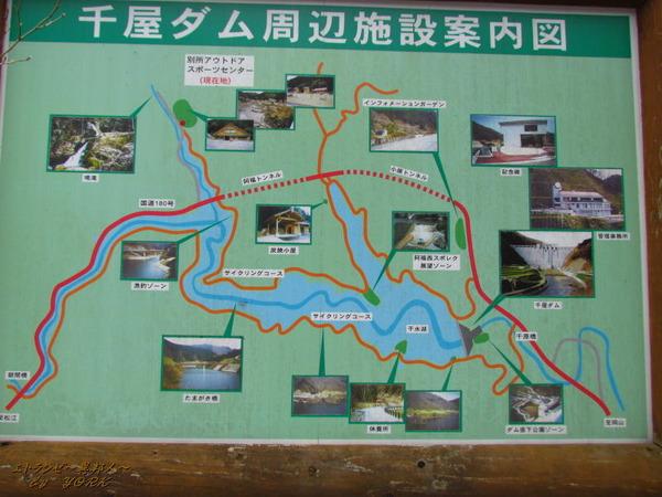 7420千屋ダムの周辺地図150215