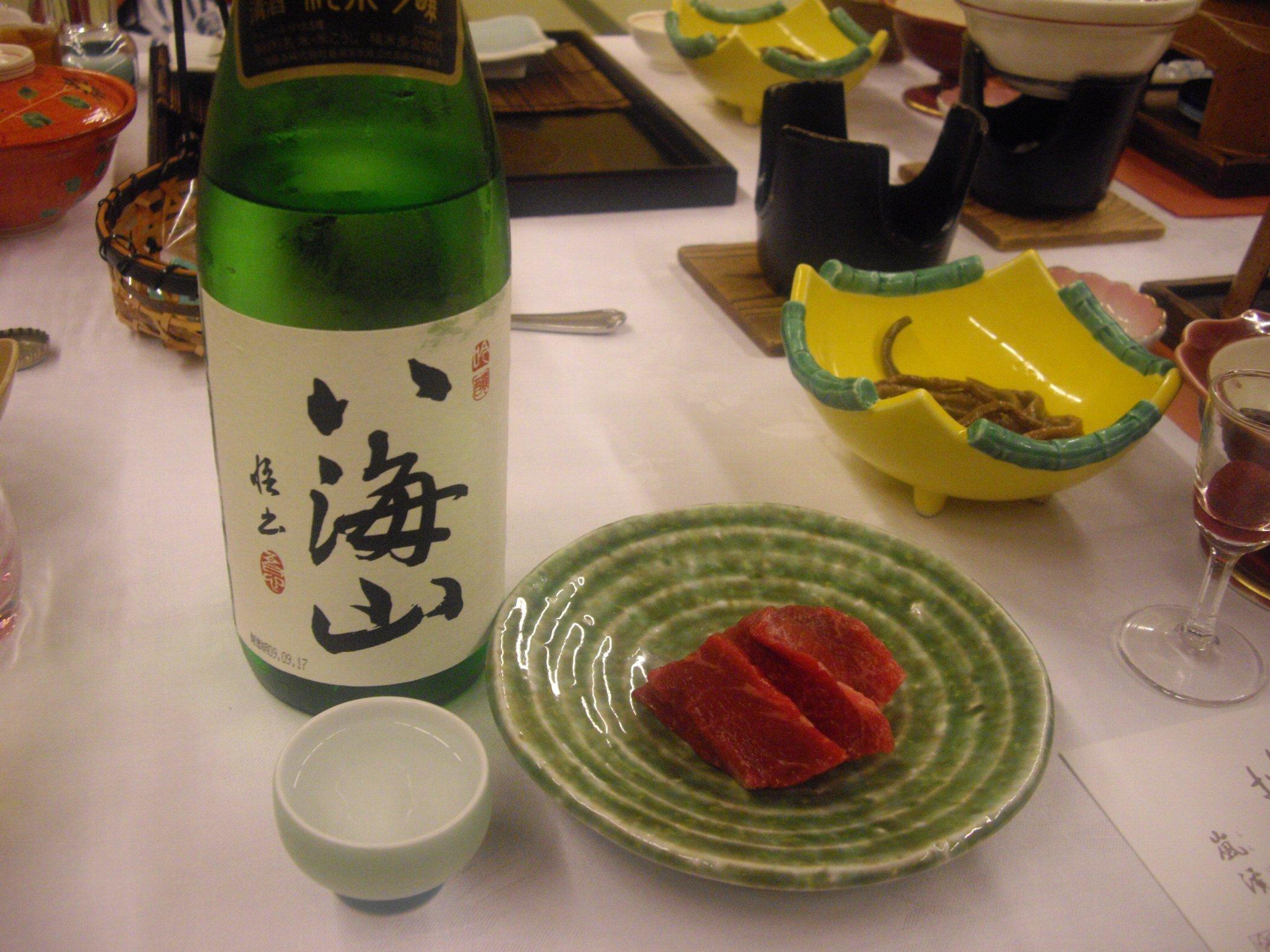 『嵐渓荘』八海山&肉