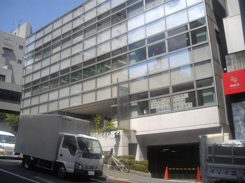 ハローワーク渋谷外観