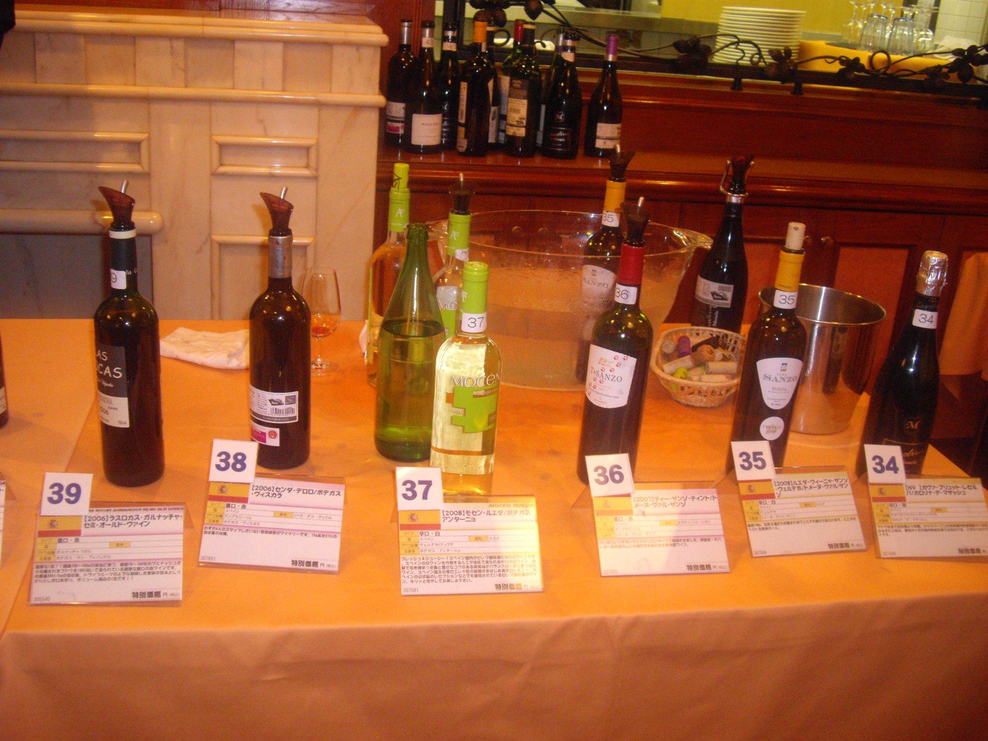 『ワイン試飲会』(田町)ワインの列2