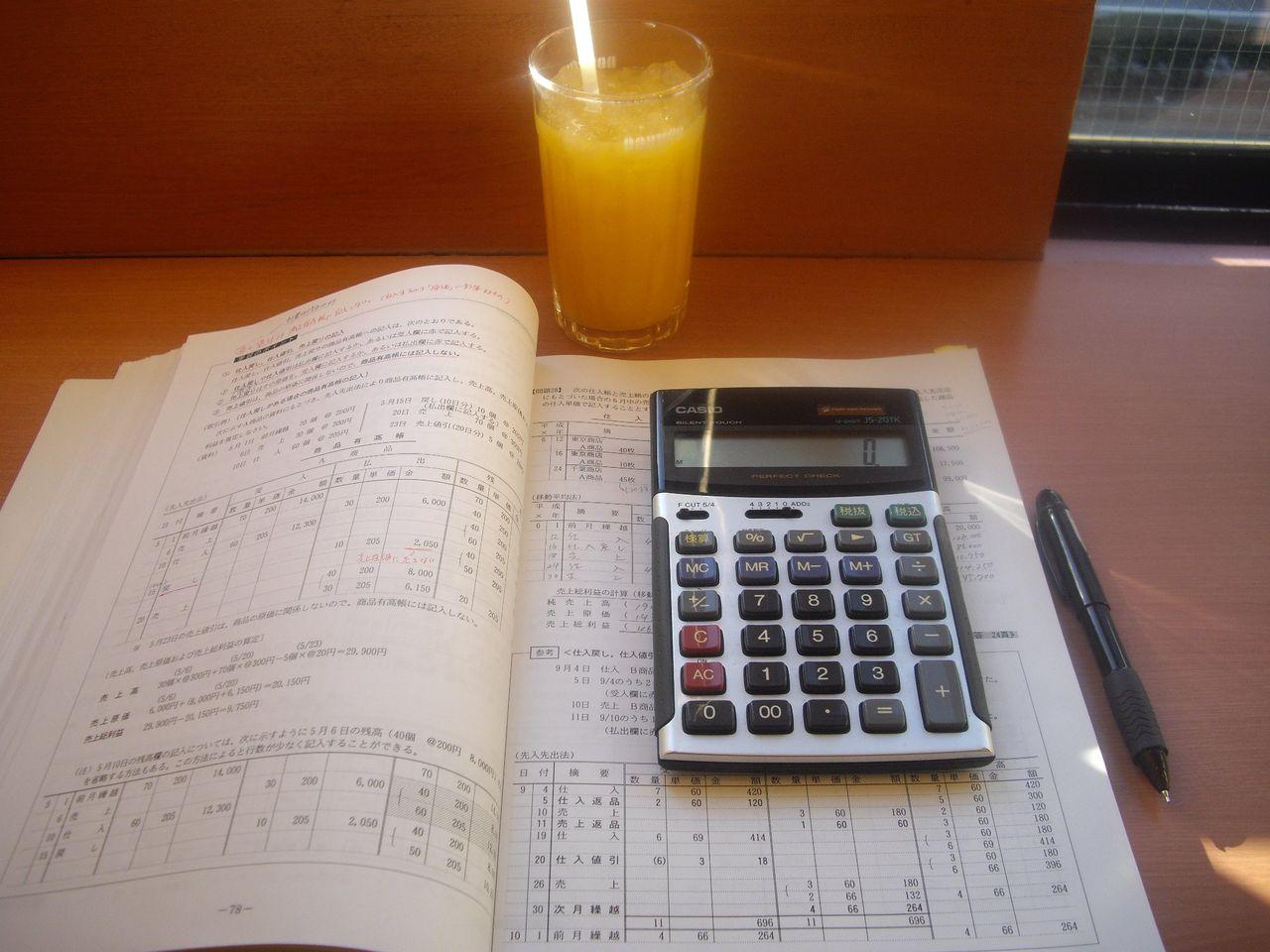 ドトールで簿記の勉強2