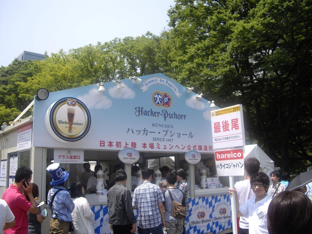 『日比谷オクトーバーフェスト2011』ハッカー・プショールの行列