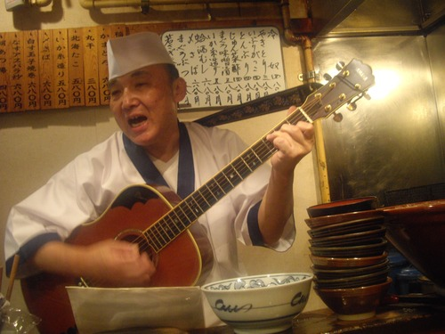 『和作』(新橋)歌うマスター