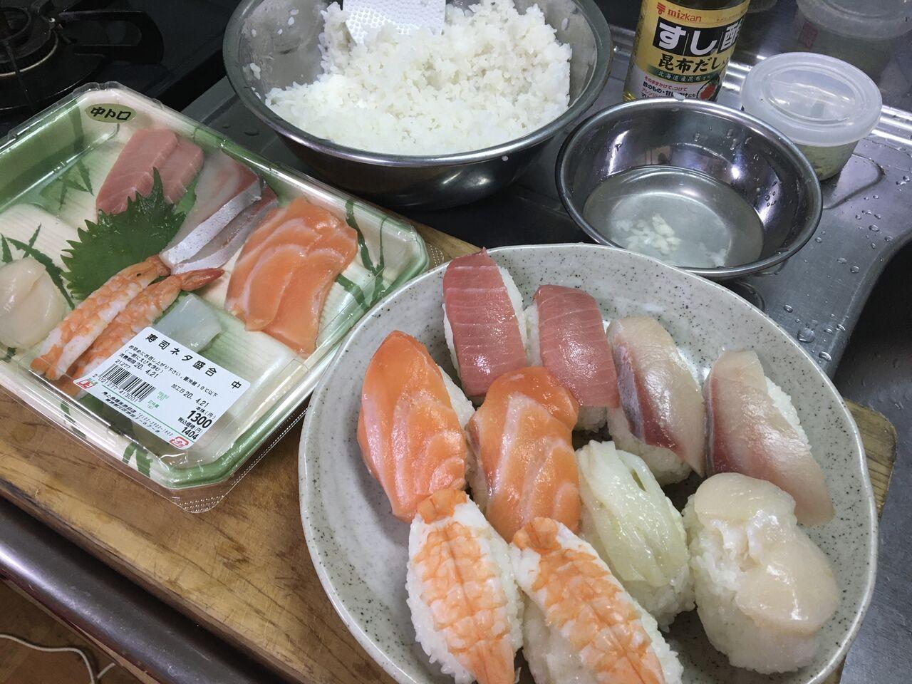 自分で握った寿司