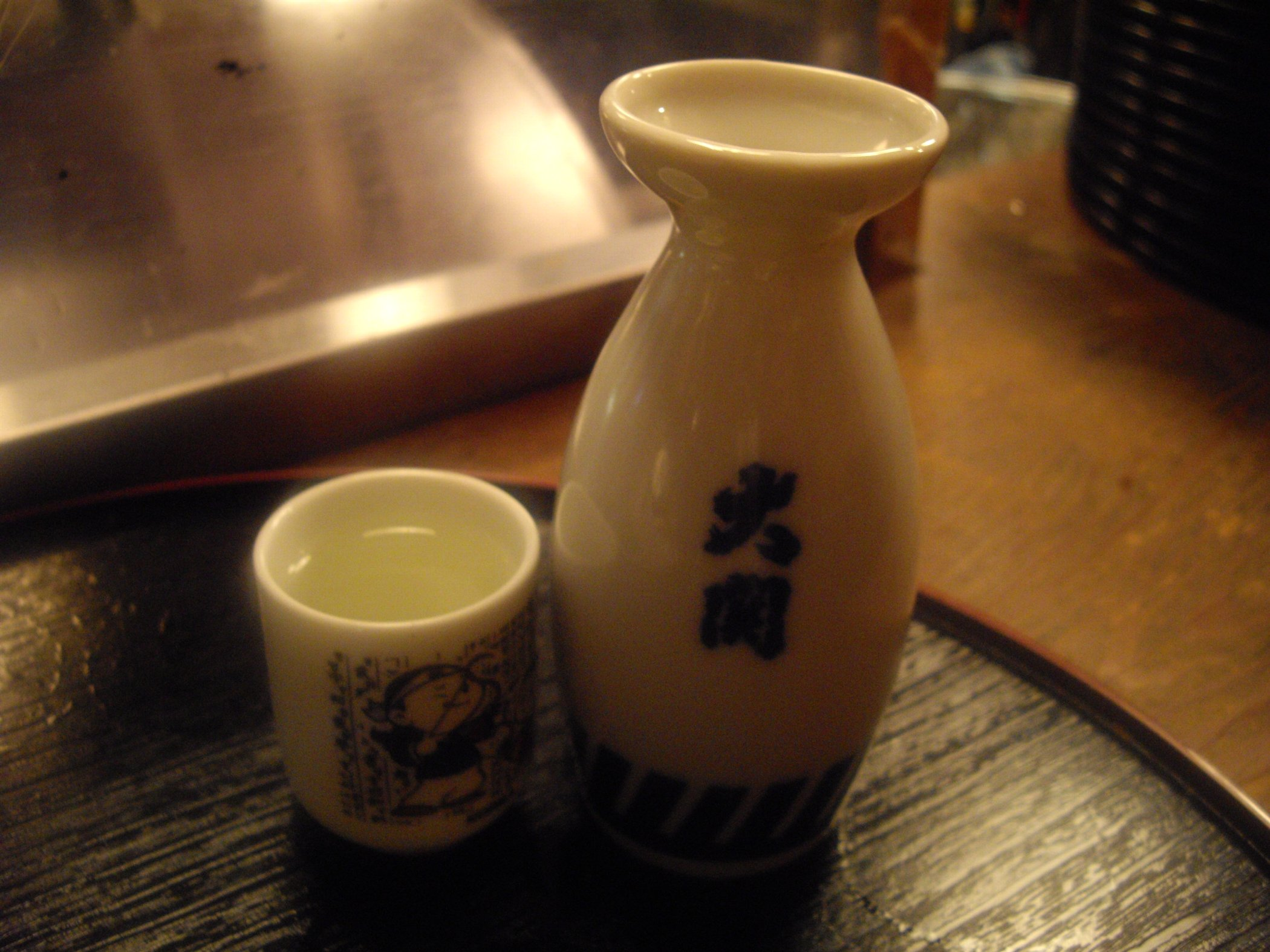 『酒蔵かっぱ』(新橋)熱燗