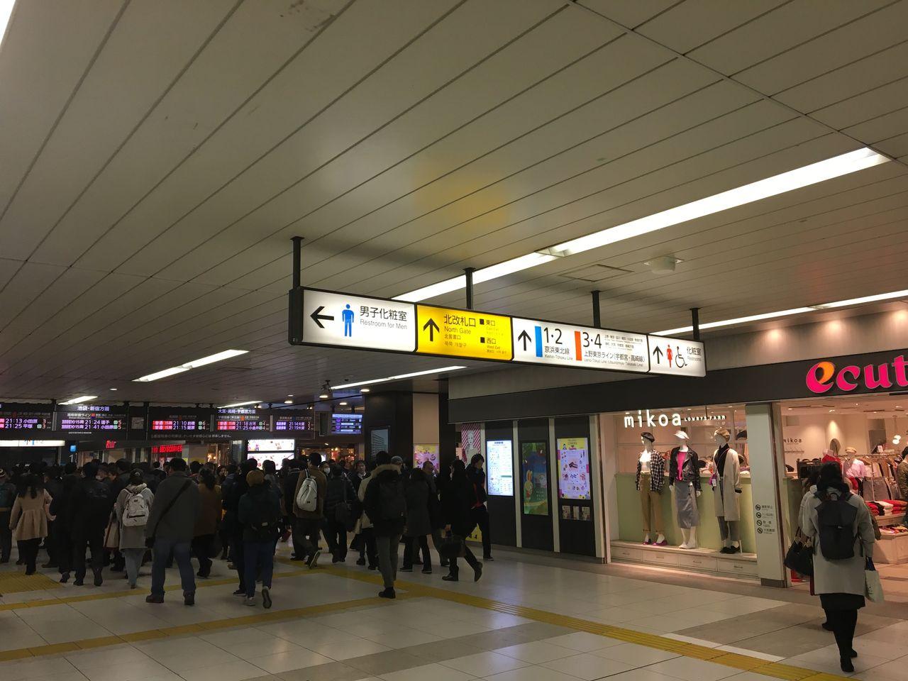 赤羽駅構内