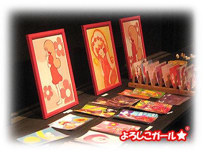 よろしこガール☆作品とグッズ(ポストカード) グループ展示にて