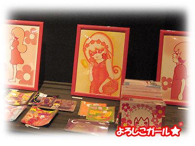 よろしこガール☆作品とグッズ(ポストカード)2 グループ展示にて