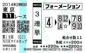 2014_05_16_01