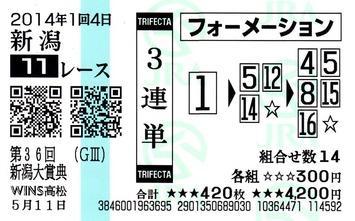2014_05_16_02