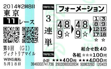 2014_05_20_01