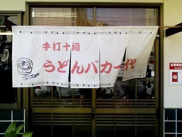 2011_03_31_1