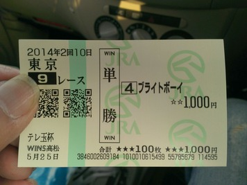 2014_05_26_01