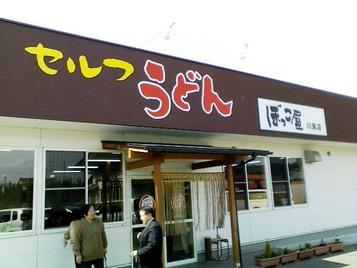 2011_03_19_1