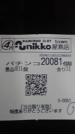 2010_11_01