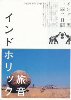 hayashi-san2