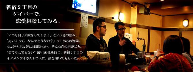 yy_03_01love_top_new