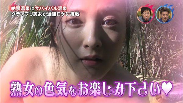 浜口順子のハミ乳温泉入浴ロケ目当てで本能Z観てる