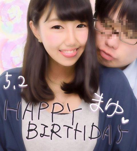 中学校教師とセックスした元欅坂46・原田まゆの現在がコチラ・・・(※流出画像あり)