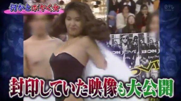 飯島直子(49)25年前の熱湯CMハイレグ水着姿でチンコビンビン