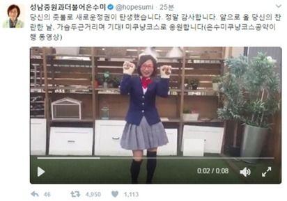 【朗報】韓国の女性国会議員、アイマスのコスプレをするwwww