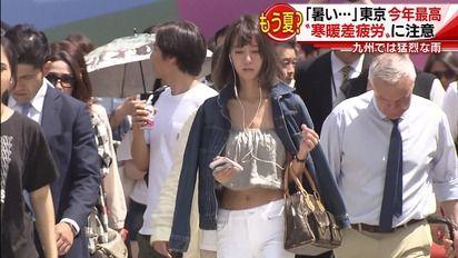 【朗報】東京さん、とんでもないエロイ女が歩いているwwww