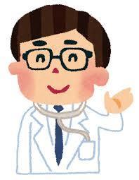 【悲報】専門家「新型コロナの感染を判定するPCR検査は医学的に意味ない。 タミフルのような特効薬はない。 治るのを待つしかない」←これ・・・・