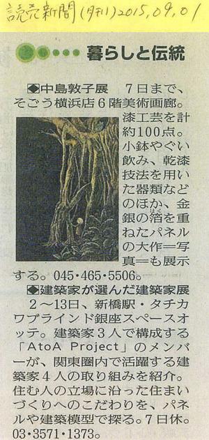 読売新聞_01