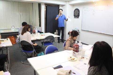 新宿のスペイン語教室ヨルスペ!接続法を学び始める中級編