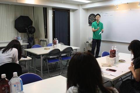 東京新宿のスペイン語教室ヨルスペ新クラス