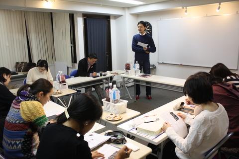 ヨルスペ初中級編2016年2月