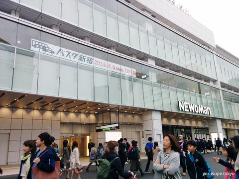 新宿バスタ_高速バスターミナル_ヨルスペ2016
