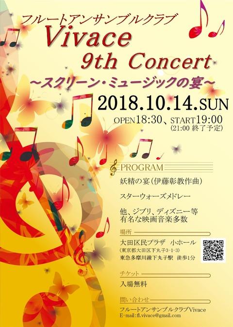 Vivace_9th_Concert?????-001