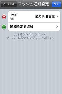 96941434-74BD-49D1-86D5-8DC791907838
