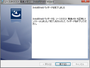 20100922010