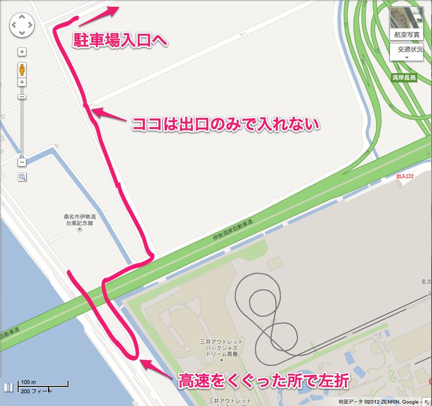 長島 スパー ランド 駐 車場