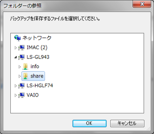 Image 053