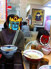 Photo 11月 20, 8 30 50 午後