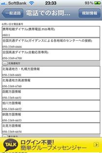 40A90C3B-8909-43C6-82E2-38E246EC61A3