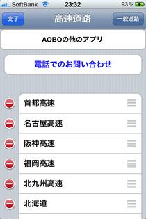 08D1B1BD-B1E9-4ECC-92F1-F76272DCC361
