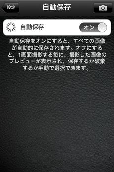 857CD797-7A36-453D-AE55-2074D74CDD01