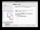 03:ディスクを挿入