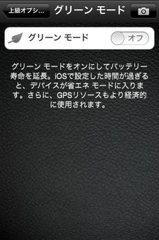 9A1EAE4F-FF02-4987-8E39-D13E475F3E16