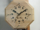 富士ハウスでもらった時計