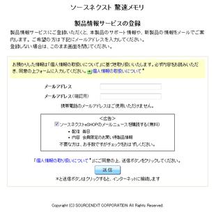 20100922011
