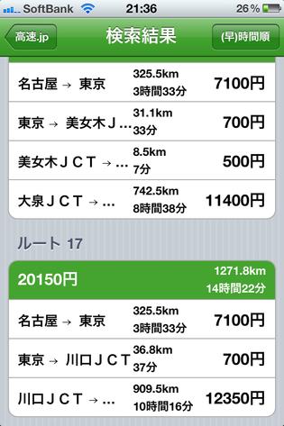 3555F32E-DBB5-4FE2-80B0-CC083928FD0A