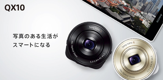 QX10_mainvisual_index