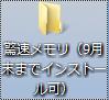 20100922001