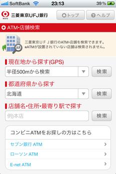 8890EC7D-7F6E-48BF-9F59-E21750FD6D0B
