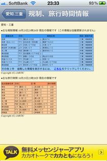 2ABC1F5E-0651-404E-8E65-F569400C5DFC